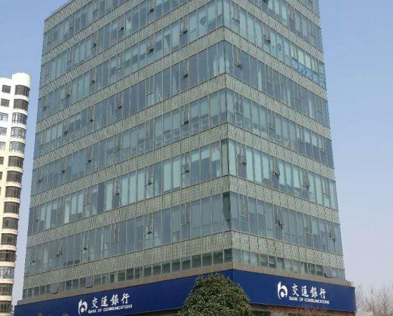 Office Shanghai