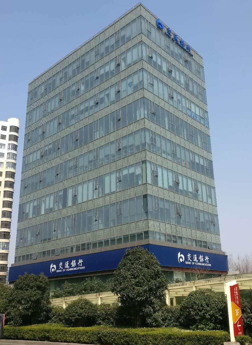 优卡化学在上海开设总部办公室