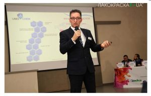 2019 IX International Conference – Lakokraska – 乌克兰