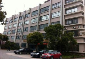 优卡化学在上海开设了新的实验室和办公室