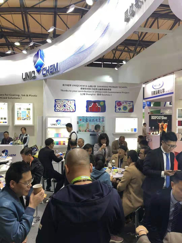 WeChat Image_201911270859001