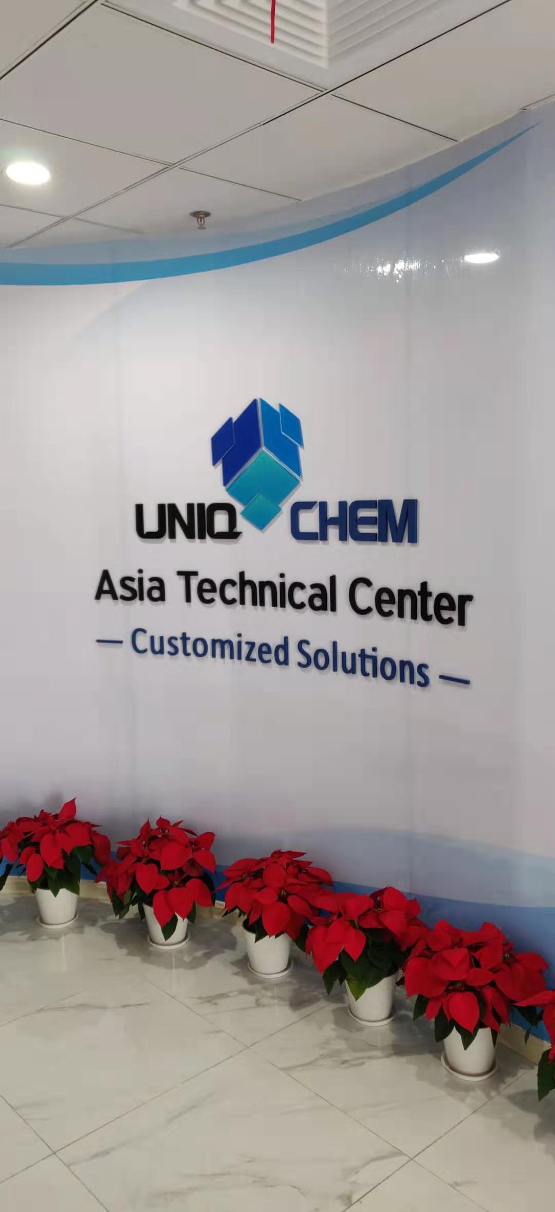 亚太技术中心落户上海