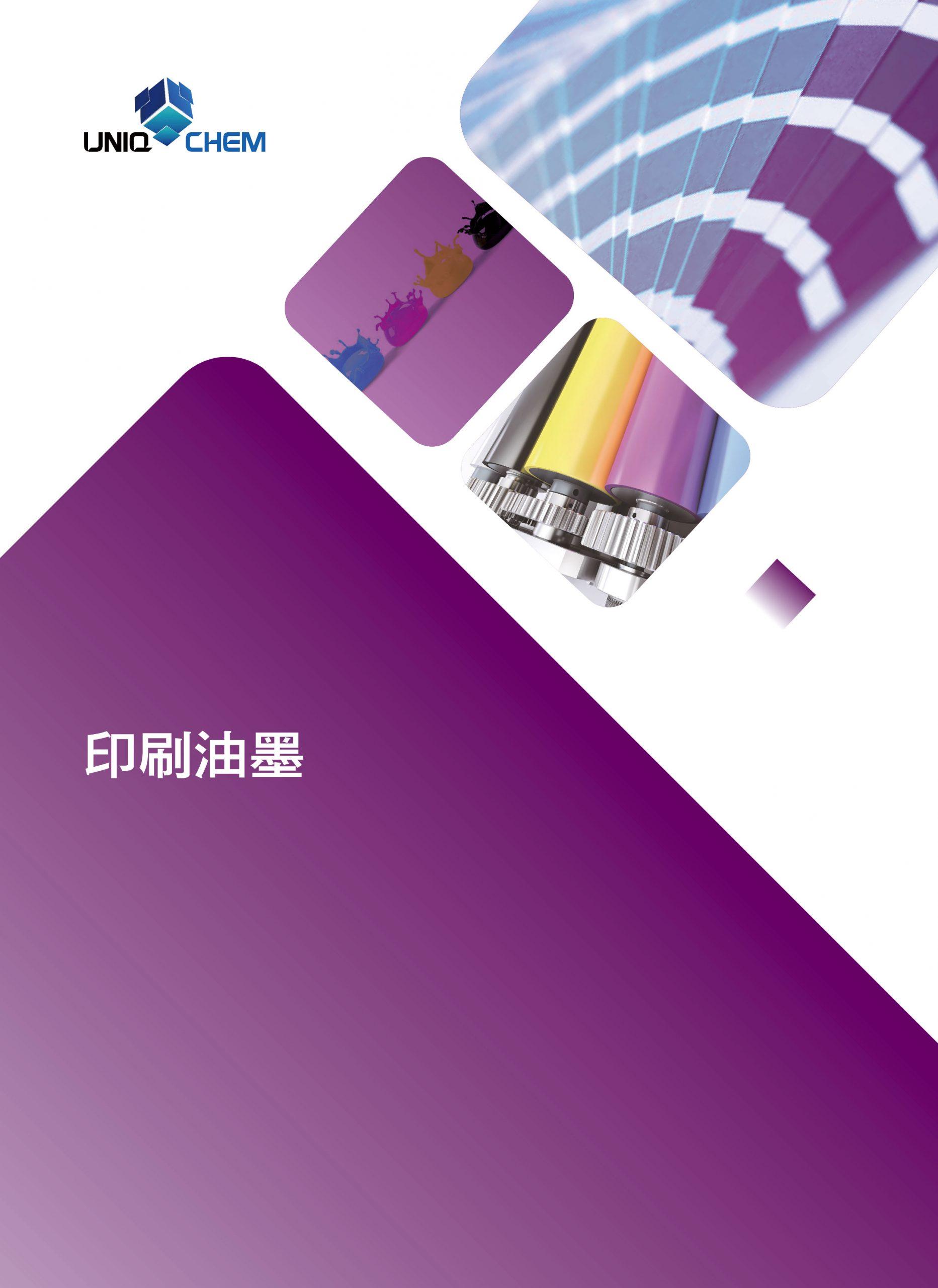 INK-紫色-中_03