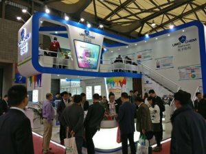 中国涂料展2017