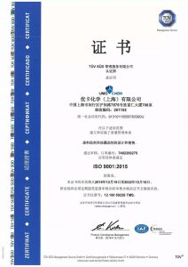 UNIQCHEM achieves ISO 9001, 14001 and 18001 certification